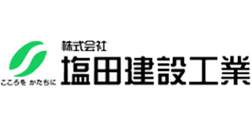 株式会社塩田建設工業ロゴ