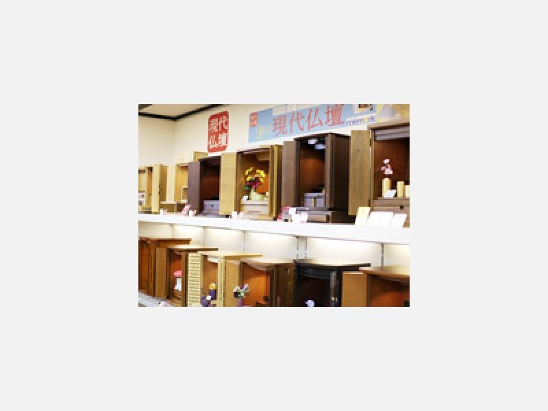 家具調仏壇 唐木仏壇 お仏壇の日本堂/町田金森店