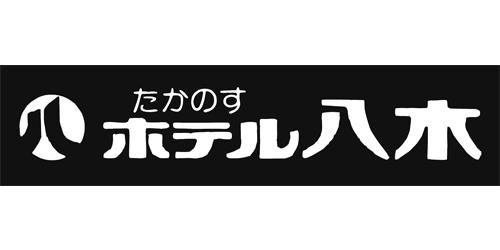 ホテル八木ロゴ