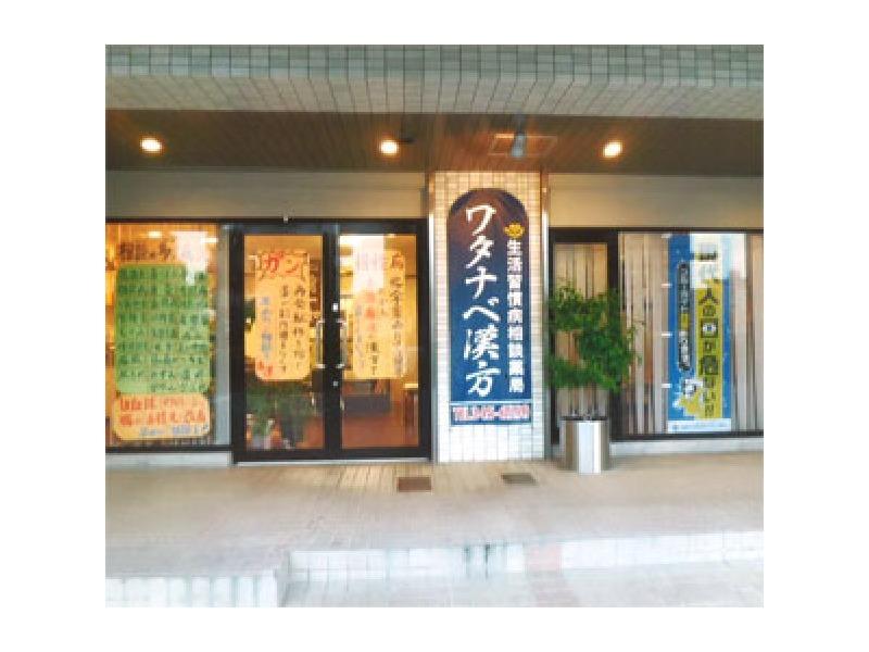 3号線沿い/すきや3号藤崎店となりです