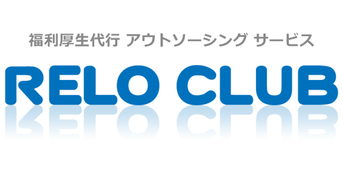株式会社リロクラブロゴ
