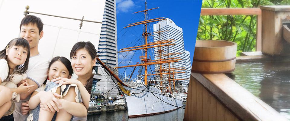 福利厚生 業務代行 育児介護支援 東京都 全国対応