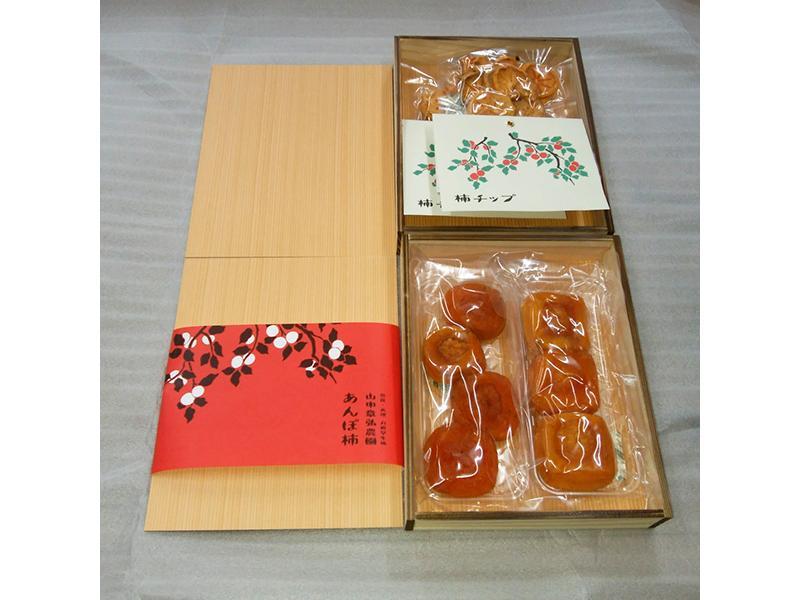 あんぽ柿と柿チップのセット