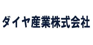 ダイヤ産業株式会社ロゴ
