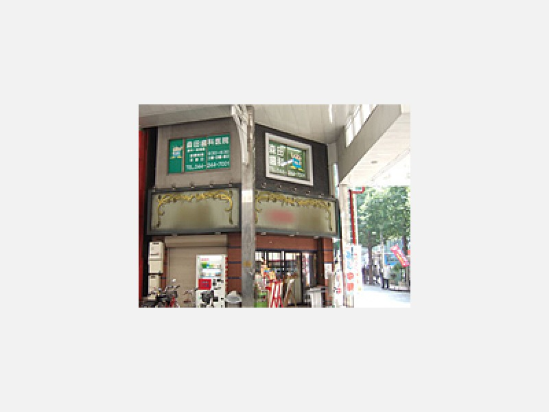 ◆追川ビル2F◆