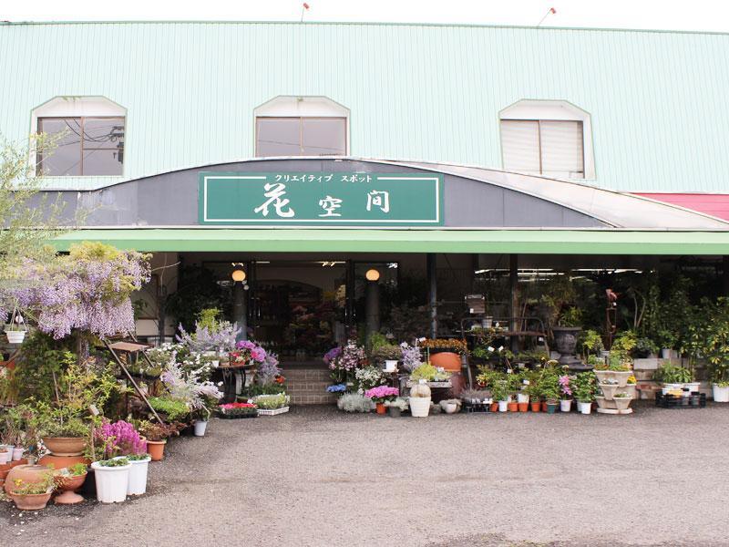 花空間・アトリエRyoは椿神社近くの花屋です