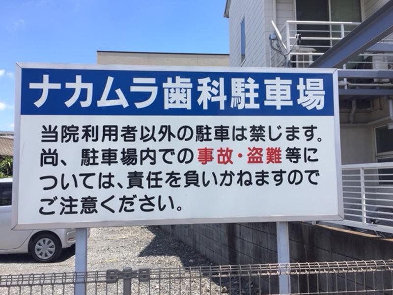 無料駐車場(10台)