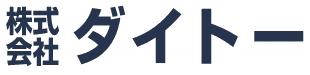 株式会社ダイトーロゴ