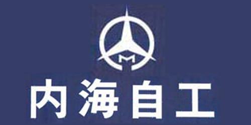 内海自動車工業株式会社ロゴ