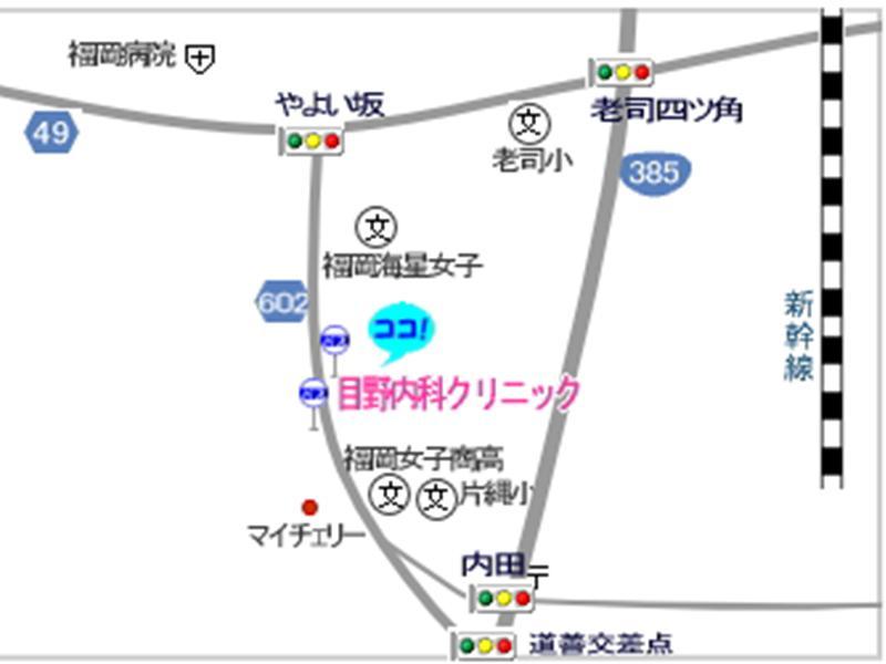 那珂川町浦の原バス停・徒歩1分