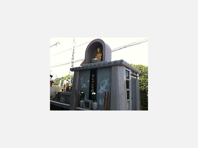 あんのん宝塔(永代供養墓)
