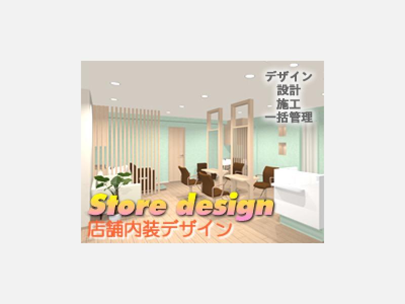 デザイン・設計・施工・一括管理で対応いたします。だから安心!