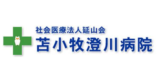 苫小牧澄川病院ロゴ