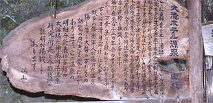 源泉の宿大滝ホテルロゴ