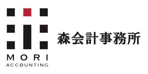森会計事務所ロゴ