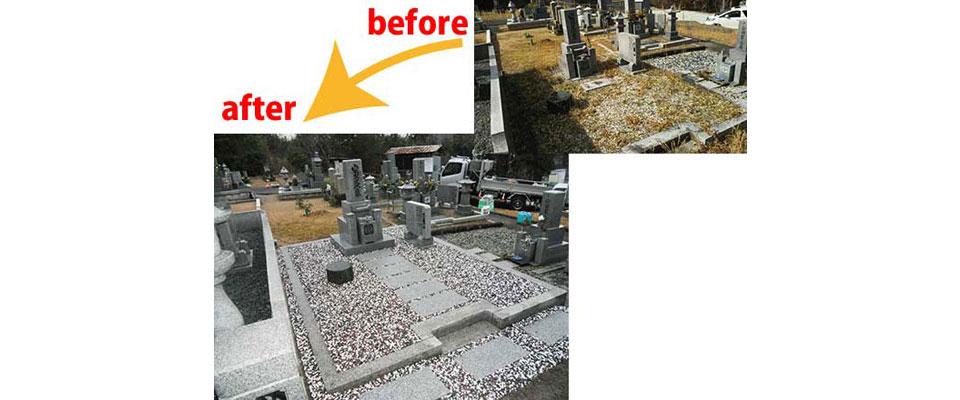 三田市 墓石 石材 石磨き業 植山石材