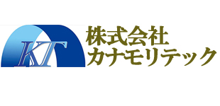 株式会社カナモリテックロゴ