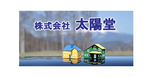 株式会社太陽堂ロゴ