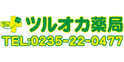 ツルオカ薬局/病院前店ロゴ