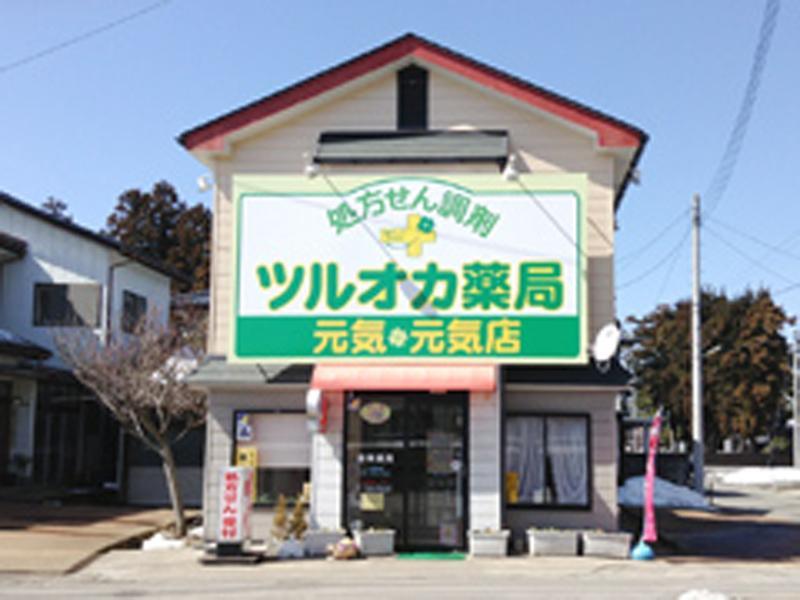 元気元気店/宮原病院さま向かい、鶴岡市の中心地