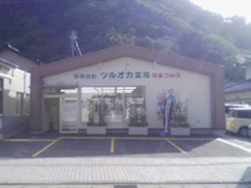 ゆあつみ店/阿部医院さまならび、鶴岡市の南西