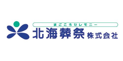 北海葬祭株式会社/本社ロゴ