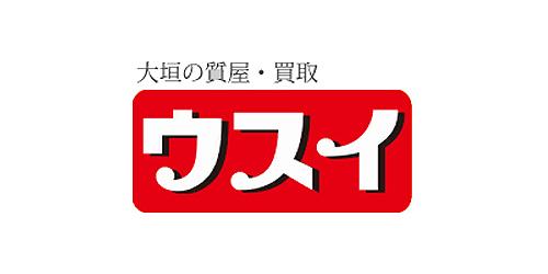 買取ウスイ商会ロゴ