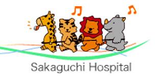 坂口医院ロゴ