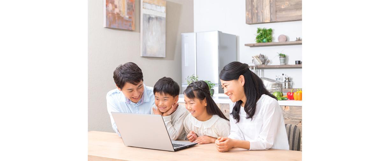 仙台市若林区 インターネット接続 ネット申込み