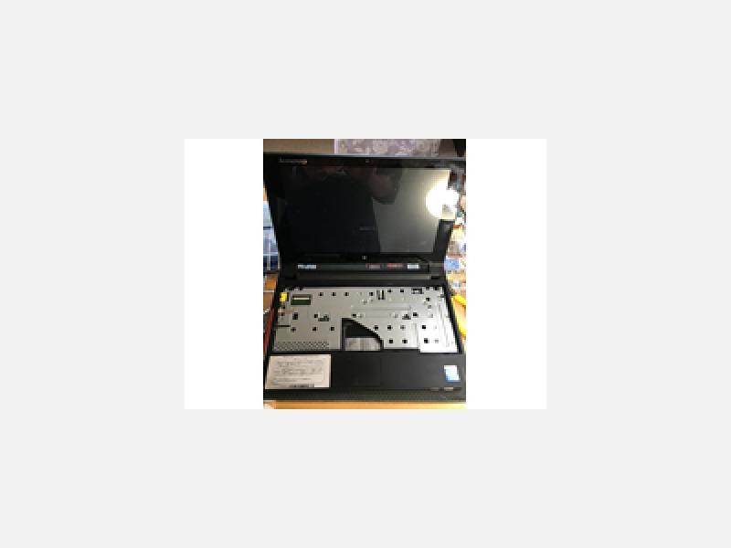旭川でパソコンが故障したかな?と思ったら
