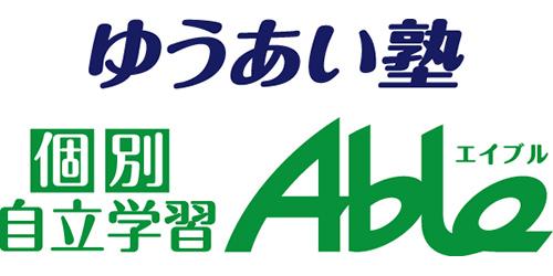 ゆうあい塾山田駅前教室ロゴ