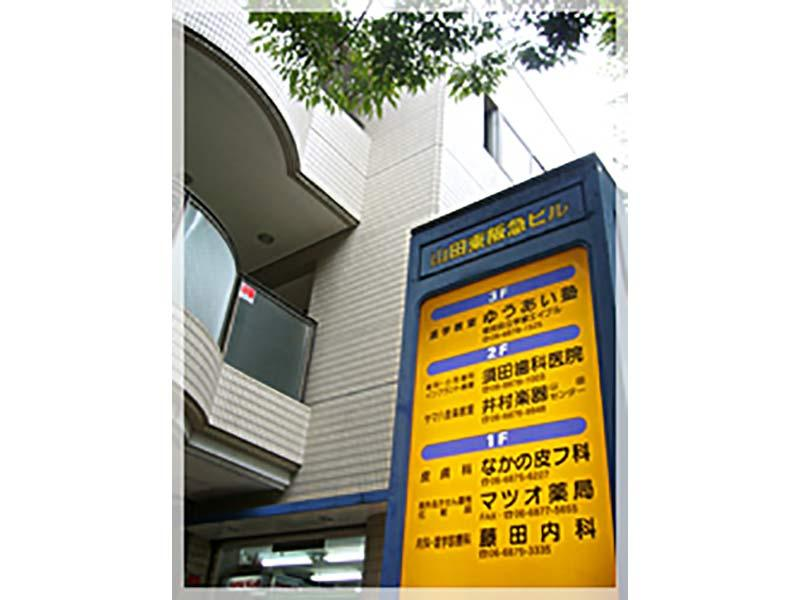阪急山田駅に隣接