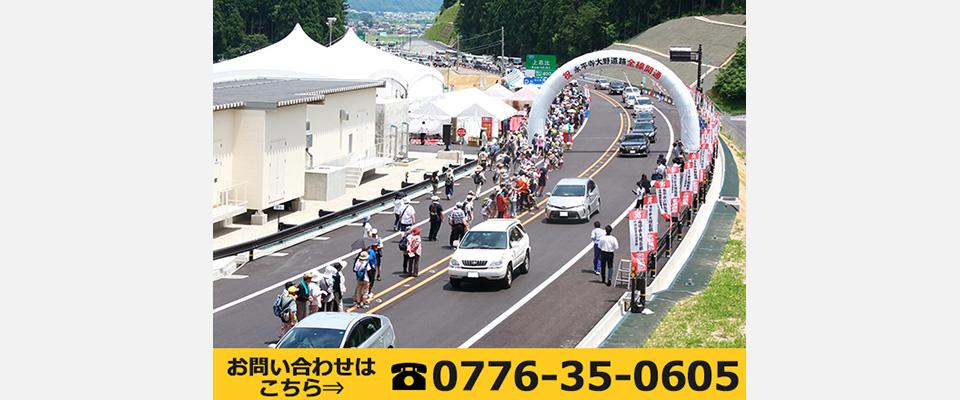 福井県のテント販売・レンタル・イベント設営はキャン