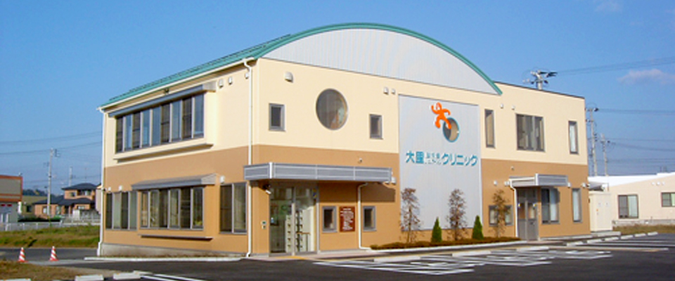 八戸市 脳神経外科 大里脳神経リハビリテーションク