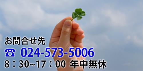 県北清掃環境サービス株式会社ロゴ