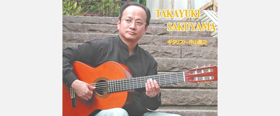 千葉市 ギター初心者から丁寧に指導 個人レッスン制