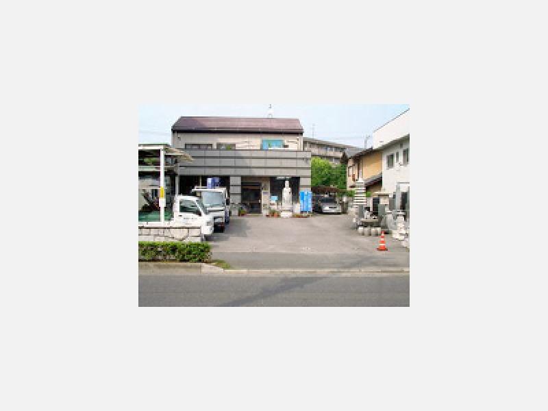 埼玉県川口市にあるお墓・墓石・石材店です