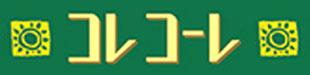 コレコーレ本店ロゴ