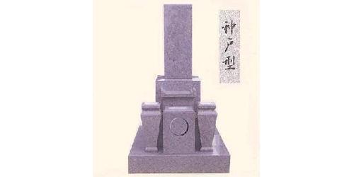 滝本石材店ロゴ