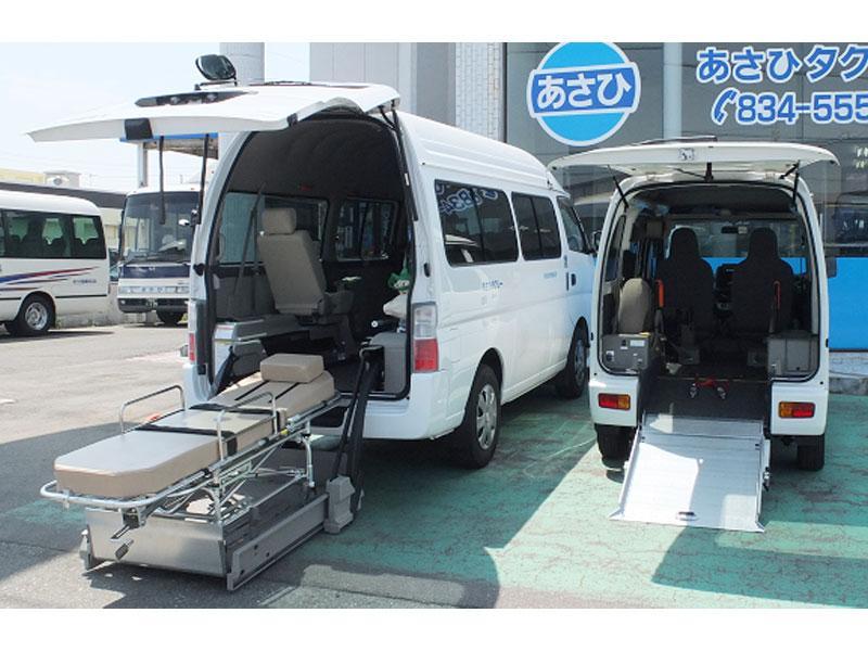 福祉タクシー「すずらん号・チビキャブ」