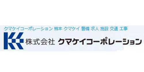 株式会社クマケイコーポレーションロゴ