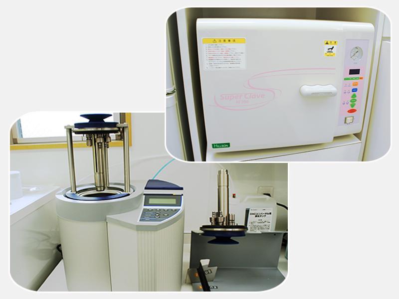 徹底した滅菌体制で、院内感染を防ぎます。