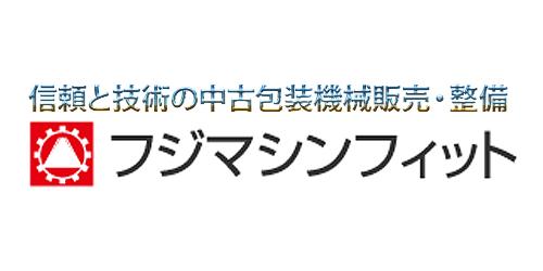 株式会社フジマシンフィットロゴ