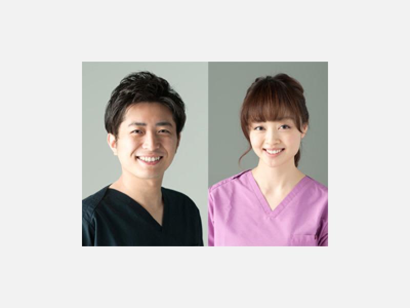 院長:江口洋輔/歯科医師:江口直子