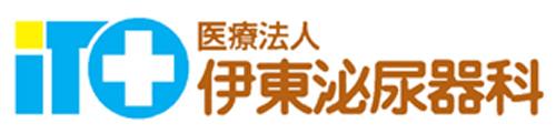 伊東泌尿器科ロゴ