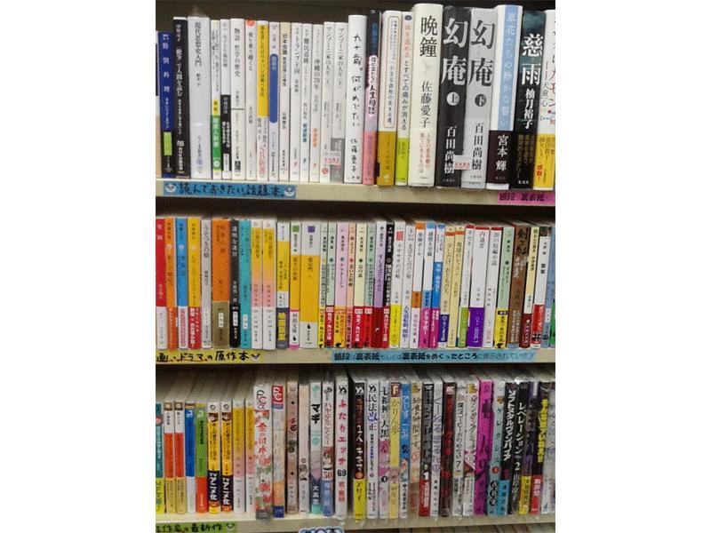 調布仙川で数少なくなった古本屋、石本書店に是非おいで下さい!