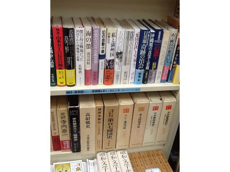 石本書店では様々なジャンルの書籍や商品を取り扱っております
