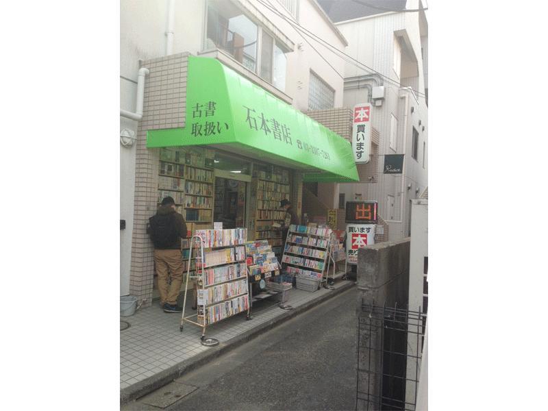 本の持ち込み大歓迎!緑色のテントが石本書店の目印です!