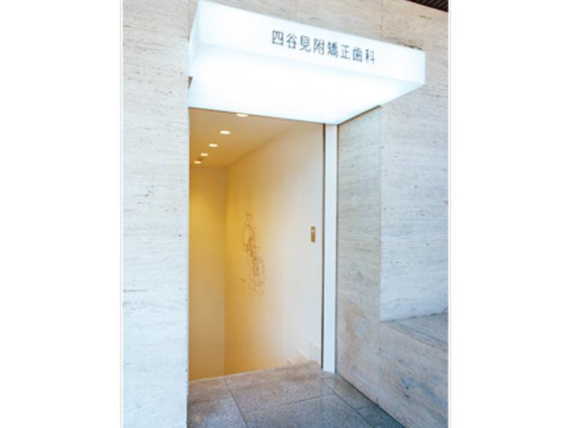 東京都新宿区四谷1丁目2 中村ビル地下1階
