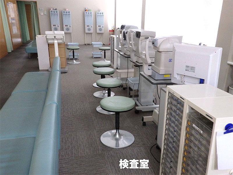 検査室:視力や眼圧検査をします